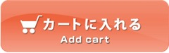 button12_cart_02
